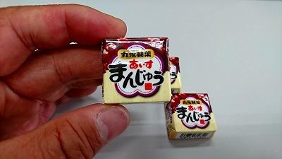 アイスまんじゅう チロルチョコレート