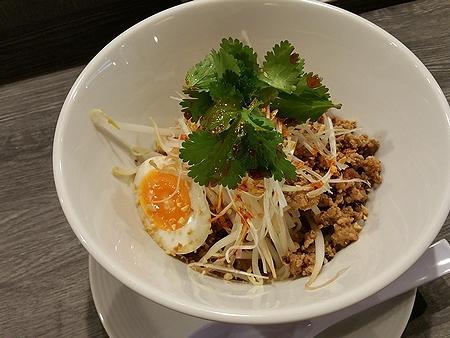 担々麺 猿麻(ENMA) ~本場の汁なし地獄谷担々麺~
