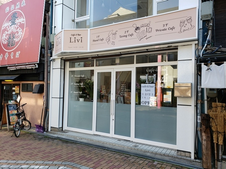 Cafe&Bar Livi(カフェ&バー リヴィ) ~二線路通りにNEW OPEN~