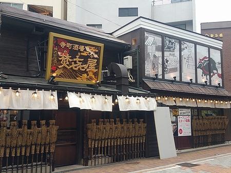 寺町酒場 YAKIYA(焚㐂屋) ~長野駅近くに居酒屋がNEW OPEN~