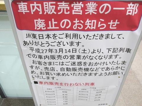 ピストン騎乗位BEST #沖田杏梨 ちゃん出演の「衝撃の巨尻