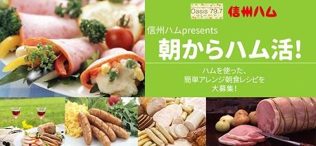 http://img01.naganoblog.jp/usr/f/m/n/fmniori/170330.jpg