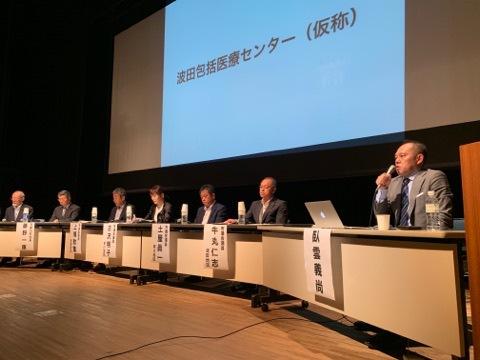 【リポート】ジセダイトーク NEO~松本に議論を巻き起こそう~ 西部ブロック集会「ジセダイの松本が令和を拓く」
