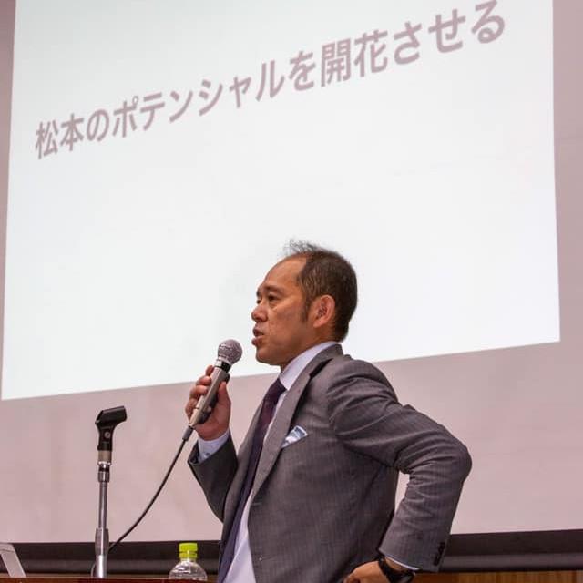 【リポート】ジセダイトーク NEO~松本に議論を巻き起こそう~ 東山部ブロック集会「ジセダイの松本が令和を拓く」