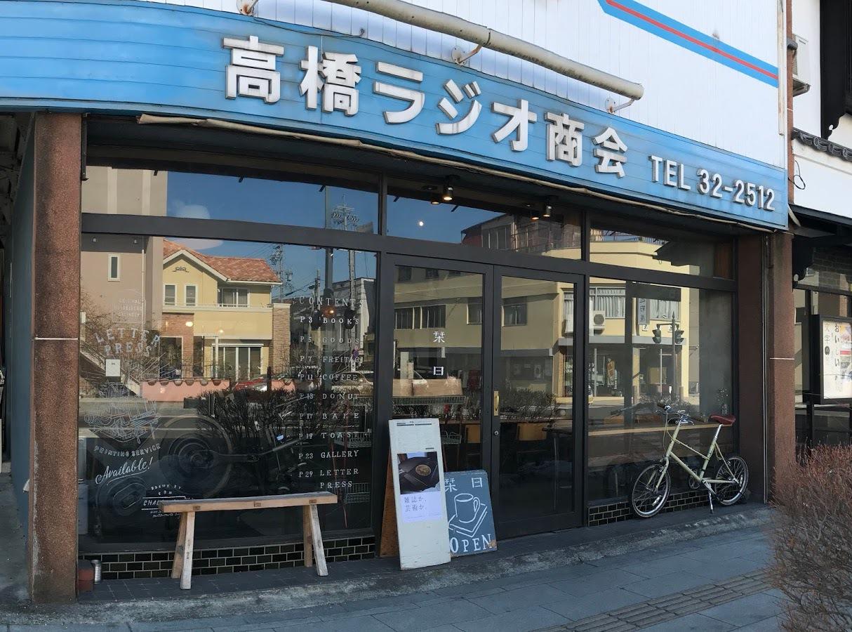 【リポート】Vol.16「本と珈琲で愉しい街をつくる」   ~〈栞日〉が目指すもの~