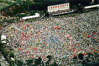 沖縄が求める日米地位協定改定