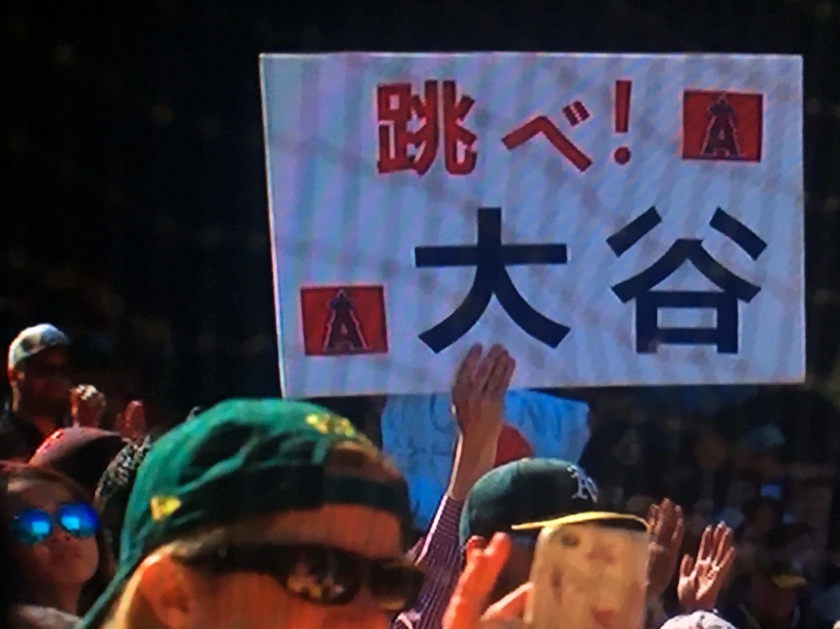 大谷翔平という才能と希望