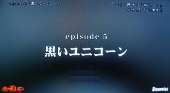 機動戦士ガンダムUC episode 1 ユニコーンの日 - 動 …