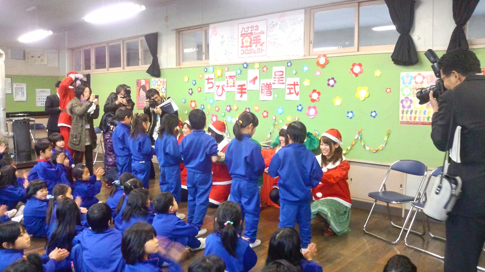 上田市立東小学校