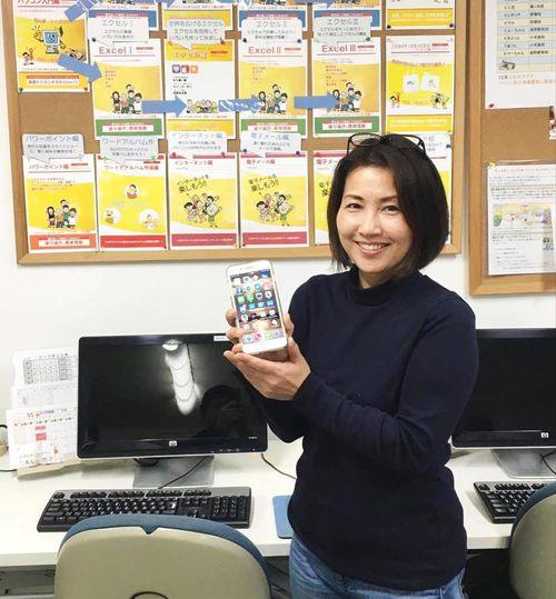 4月8日スタートの長野駅ビルMIDORIのカルチャー教室「全6回 使いこなそうスマホ」ですが、5月13日に延期です