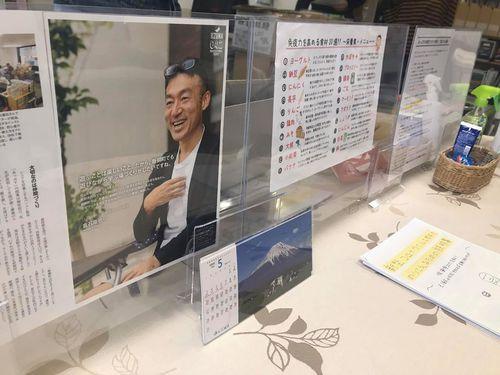 本日5月7日から教室をオープン。教室内の飛沫感染防止対策として簡易仕切り板を100均商品で揃えてみました。