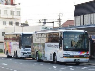 東京都発白馬・八方着 夜行バス・高速バスの比較 …