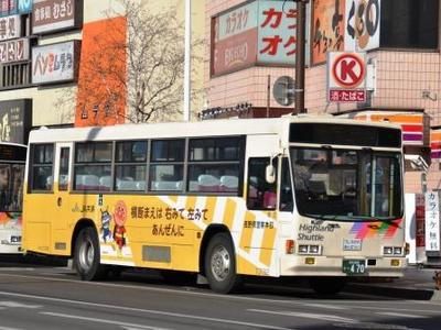 漢字 3年生までに習う漢字 : 2013年02月:(仮)長野のバス ...