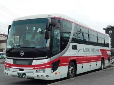 京浜急行バス新子安営業所