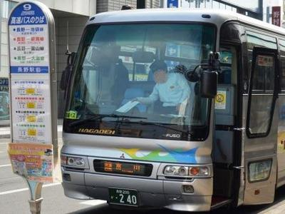 【長電バス】 高速バス・長野~富山線開設!(仮)長野のバス ...