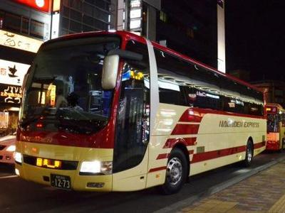 【長電バス】 高速バスの新車・1273号車登場!(仮)長野のバス ...