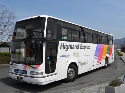 アルピコハイランドバス:(仮)...