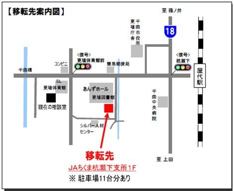千曲市ふるさとハローワーク - jsite.mhlw.go.jp