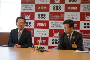 上田市との空き家バンク協定4
