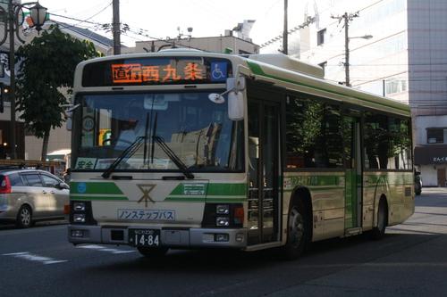 関西発 公共交通&ゆるキャラ撮影ブログ