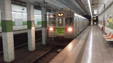 地方都市のくせに地下鉄がある長...