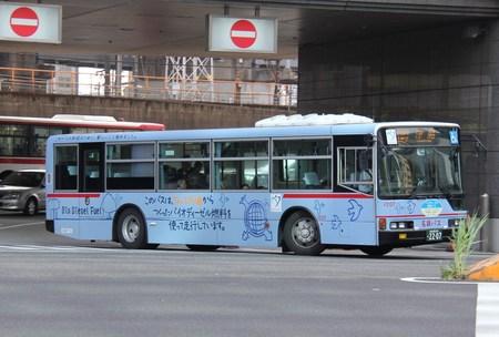 名鉄 バス