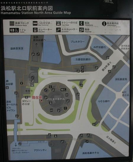 バス乗り場を訪ねて 浜松駅編【...