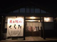 松本市惣社で、夢を叶えた男・・・それは兄でした。