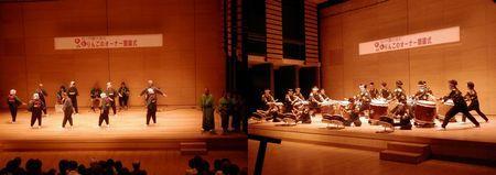 松川村観光協会 ブログ