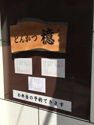大門 東京 ランチ