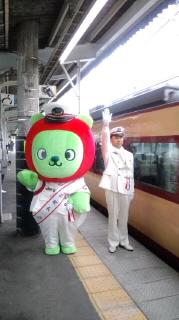 4月6日 JR長野駅 アルクマが1日駅長に! 特急あさま号出発式にて委嘱... アルクマ1日駅長