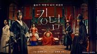 韓国ドラマ キングダム シーズン1 DVDの視聴感想