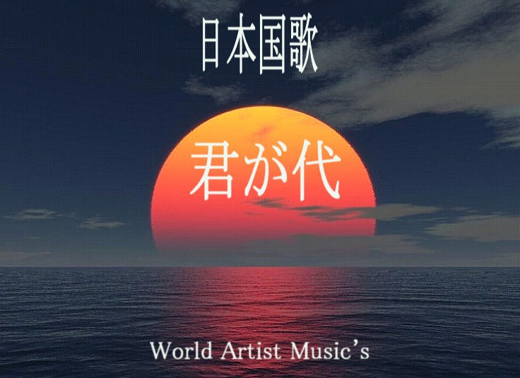 World Artisit Music