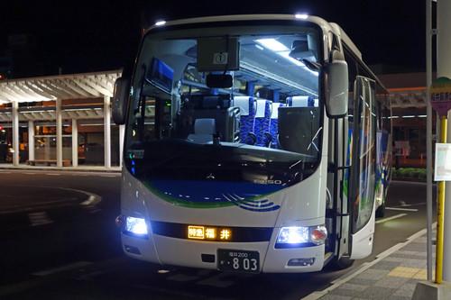 バスめいて候ふ。:福井駅前にて ...