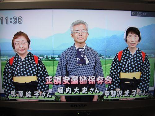 松川村観光協会 ブログ:「ひると...