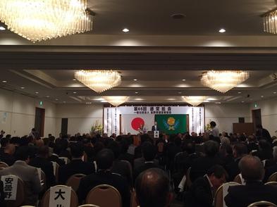 長野県建設業協会第65回総会がはじまりました。