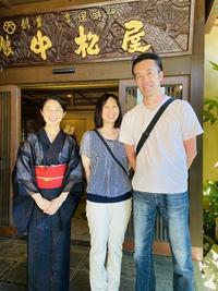 イケメン 阿部寛さんと⁉️当館若い常連さんから嬉しいお言葉❤️画像