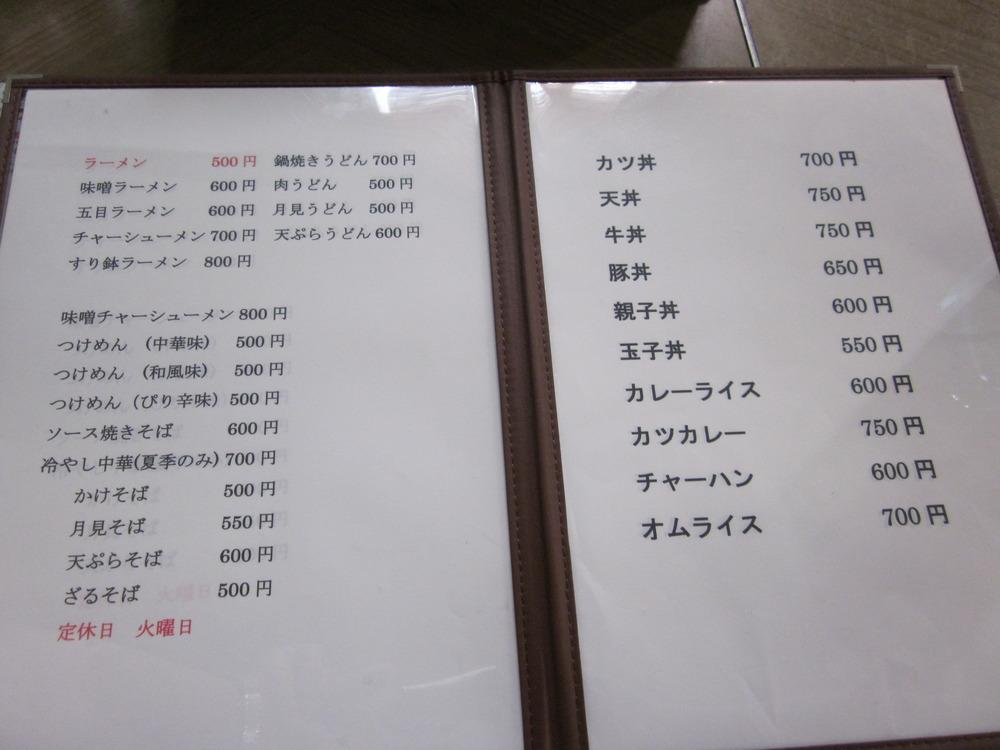男、50、感ずること。:まちだ食堂 /坂城町