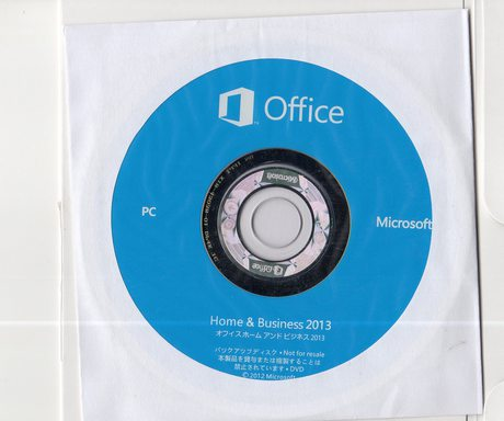2nd ms office home - Upgrade office 2013 home and business to professional ...