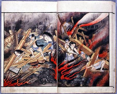 Book ながの:善光寺地震