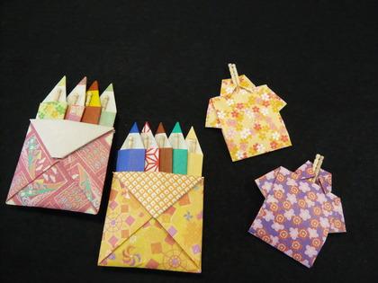 簡単 折り紙 爪楊枝入れ 折り紙 : putiemu.naganoblog.jp
