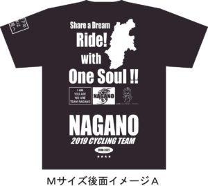 共に戦え!「Team Nagano 2019」Tシャツ一次販売