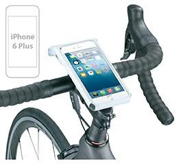 自転車+スマホ=旅行へGo!便利な電話取り付けバッグ♪
