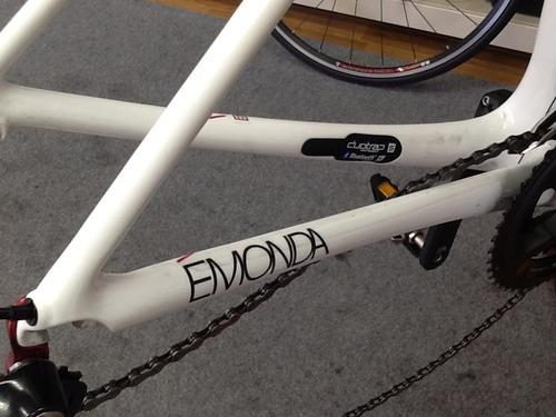 トレックの自転車につくボントレガーduotraps