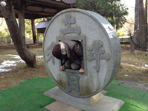 有明山神社
