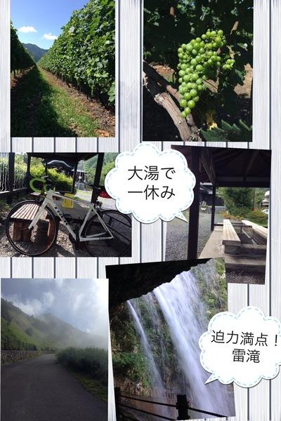 高山村を自転車で