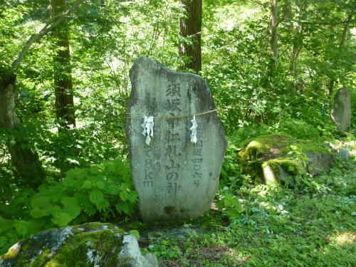 須坂山の神