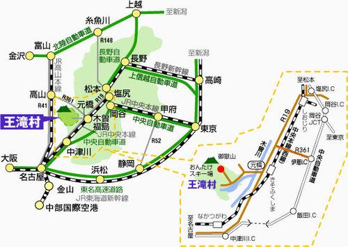 王滝村アクセス