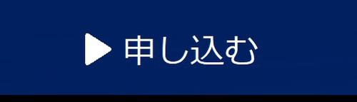 【申し込み受付中】 11月パンク修理教室