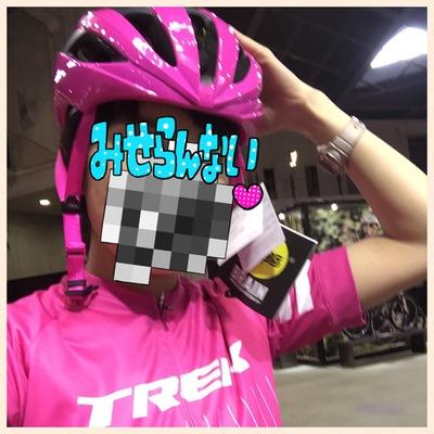 Bontrager Velocis MIPS Asia Fit Women's Road Helmet
